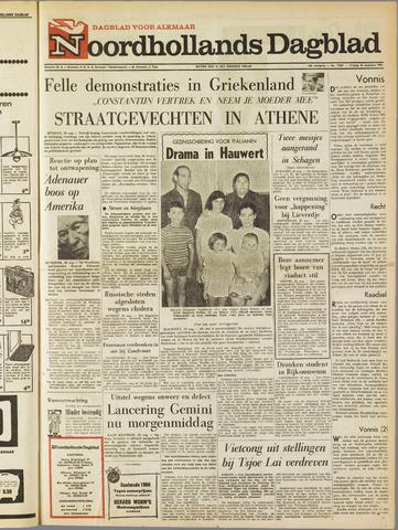 Noordhollands Dagblad : dagblad voor Alkmaar en omgeving 1965-08-20