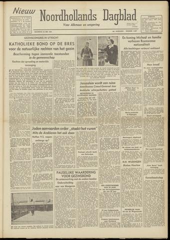 Nieuw Noordhollandsch Dagblad : voor Alkmaar en omgeving 1948-05-25