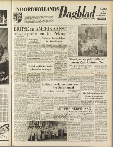 Noordhollands Dagblad : dagblad voor Alkmaar en omgeving 1954-07-28