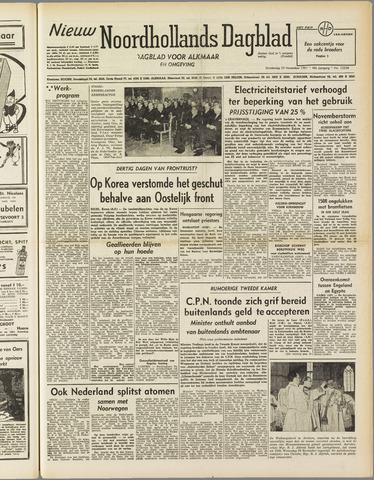 Nieuw Noordhollandsch Dagblad : voor Alkmaar en omgeving 1951-11-29