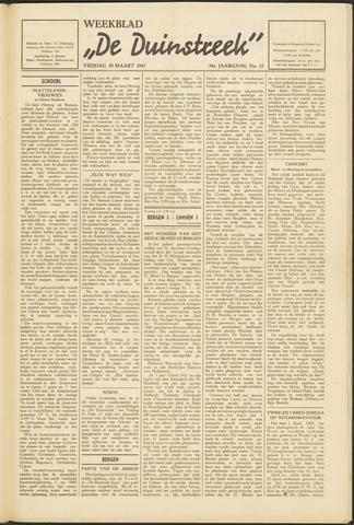 De Duinstreek 1947-03-28