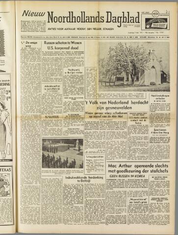 Nieuw Noordhollandsch Dagblad : voor Alkmaar en omgeving 1951-05-05