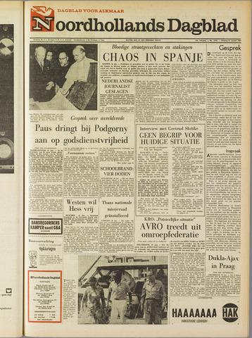 Noordhollands Dagblad : dagblad voor Alkmaar en omgeving 1967-01-31