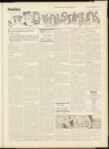 De Duinstreek 1964-12-03