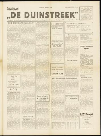 De Duinstreek 1960-12-16