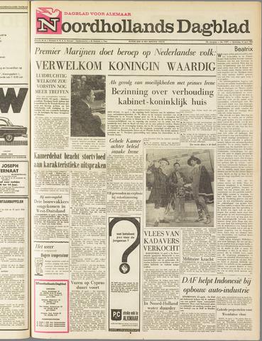 Noordhollands Dagblad : dagblad voor Alkmaar en omgeving 1964-04-15