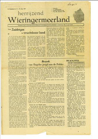 Herrijzend Wieringermeerland 1947-08-23