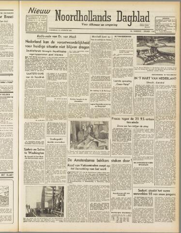Nieuw Noordhollandsch Dagblad : voor Alkmaar en omgeving 1947-08-21