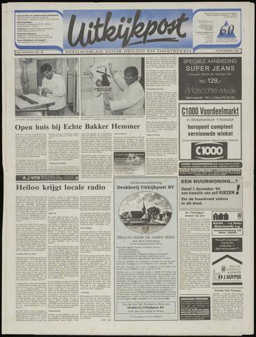 Uitkijkpost : nieuwsblad voor Heiloo e.o. 1994-11-16