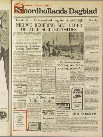 Noordhollands Dagblad : dagblad voor Alkmaar en omgeving 1967-04-22