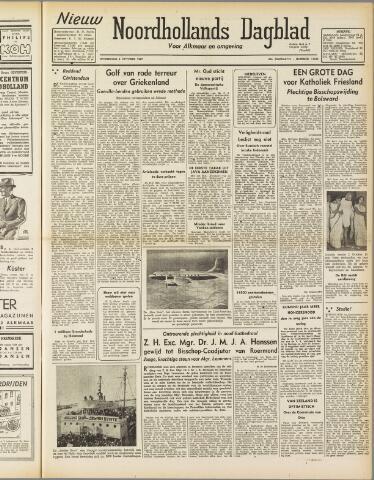 Nieuw Noordhollandsch Dagblad : voor Alkmaar en omgeving 1947-10-08