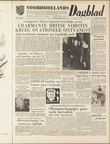 Noordhollands Dagblad : dagblad voor Alkmaar en omgeving 1958-03-25
