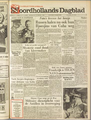 Noordhollands Dagblad : dagblad voor Alkmaar en omgeving 1962-12-04