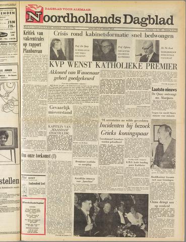 Noordhollands Dagblad : dagblad voor Alkmaar en omgeving 1963-07-10