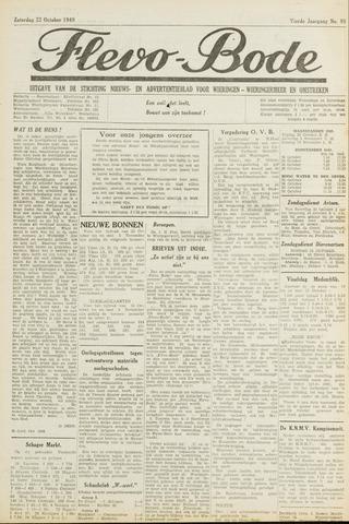 Flevo-bode: nieuwsblad voor Wieringen-Wieringermeer 1949-10-22