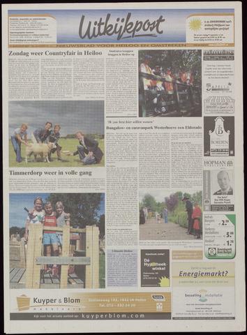 Uitkijkpost : nieuwsblad voor Heiloo e.o. 2005-08-31