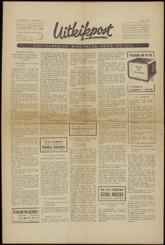 Uitkijkpost : nieuwsblad voor Heiloo e.o. 1958-07-11