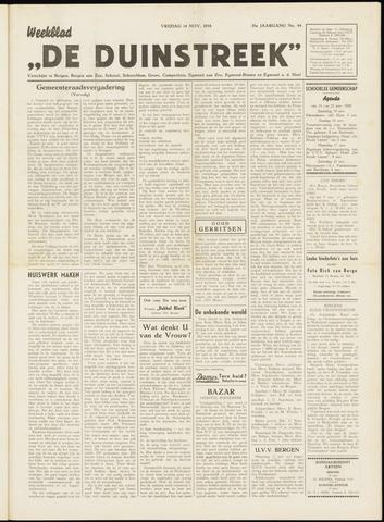 De Duinstreek 1958-11-14