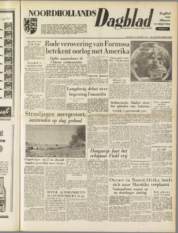 Noordhollands Dagblad : dagblad voor Alkmaar en omgeving 1954-11-17