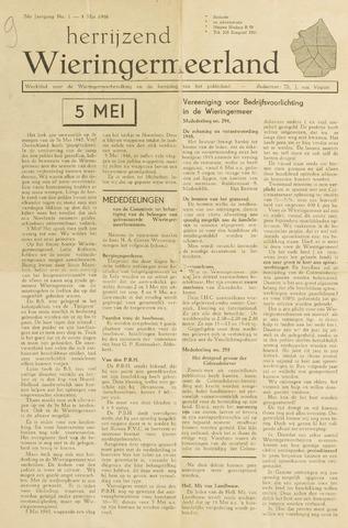 Herrijzend Wieringermeerland 1946-05-04