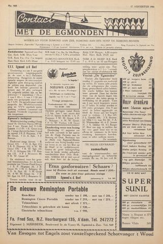 Contact met de Egmonden 1961-08-17