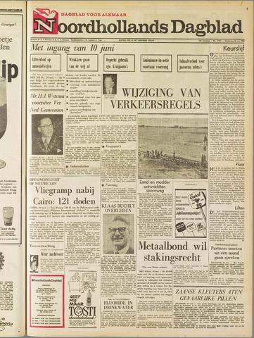 Noordhollands Dagblad : dagblad voor Alkmaar en omgeving 1965-05-20