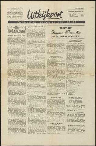 Uitkijkpost : nieuwsblad voor Heiloo e.o. 1952-05-23