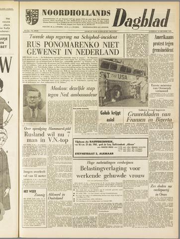 Noordhollands Dagblad : dagblad voor Alkmaar en omgeving 1961-10-14