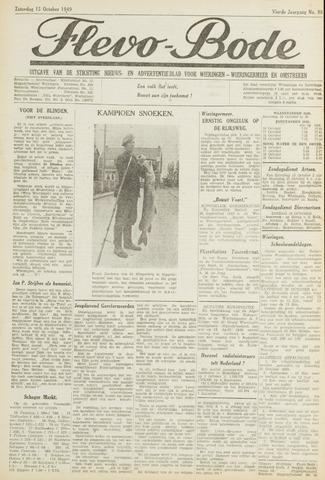 Flevo-bode: nieuwsblad voor Wieringen-Wieringermeer 1949-10-15