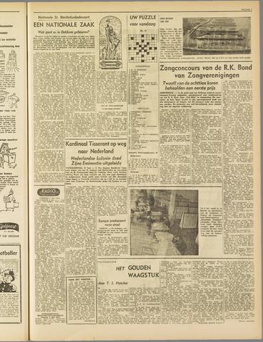 Nieuw Noordhollandsch Dagblad : voor Alkmaar en omgeving 1952-07-01