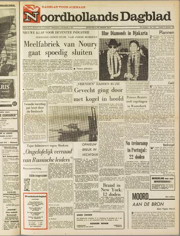 Noordhollands Dagblad : dagblad voor Alkmaar en omgeving 1965-12-21