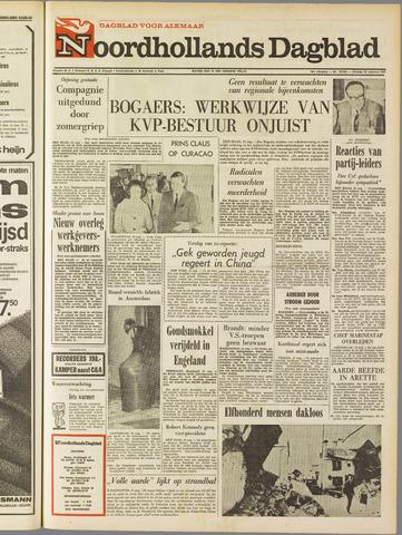 Noordhollands Dagblad : dagblad voor Alkmaar en omgeving 1967-08-15