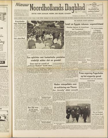 Nieuw Noordhollandsch Dagblad : voor Alkmaar en omgeving 1949-02-24