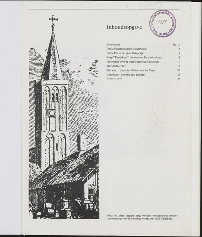 Jaarboek Oud Castricum 1978-11-08