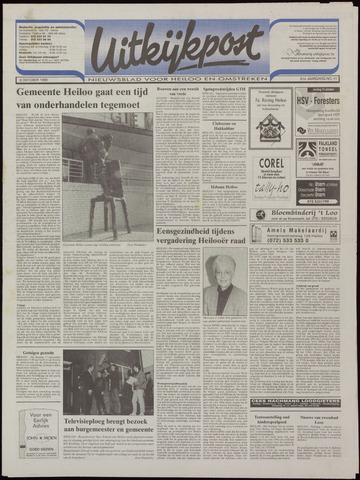 Uitkijkpost : nieuwsblad voor Heiloo e.o. 1996-10-09