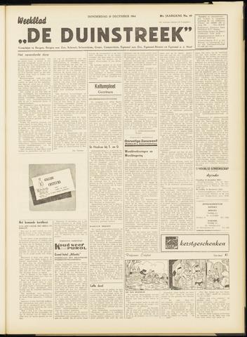 De Duinstreek 1964-12-10