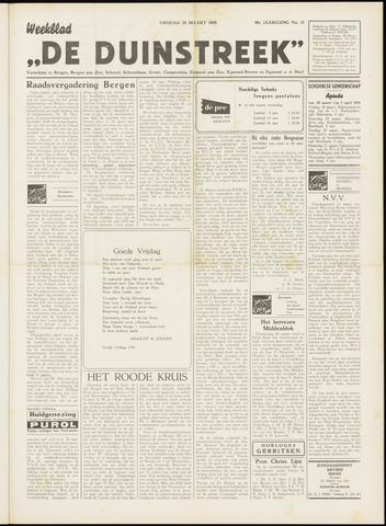 De Duinstreek 1958-03-28