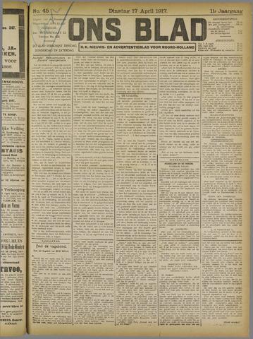 Ons Blad : katholiek nieuwsblad voor N-H 1917-04-17