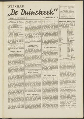 De Duinstreek 1945-10-26