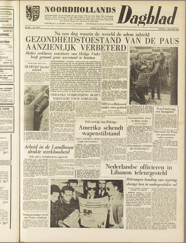 Noordhollands Dagblad : dagblad voor Alkmaar en omgeving 1958-10-07