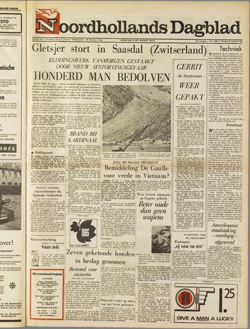 Noordhollands Dagblad : dagblad voor Alkmaar en omgeving 1965-08-31