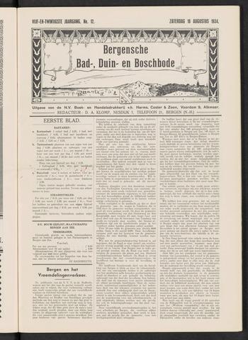 Bergensche bad-, duin- en boschbode 1934-08-18