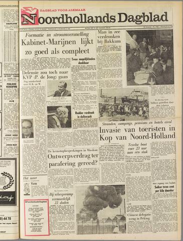 Noordhollands Dagblad : dagblad voor Alkmaar en omgeving 1963-07-22
