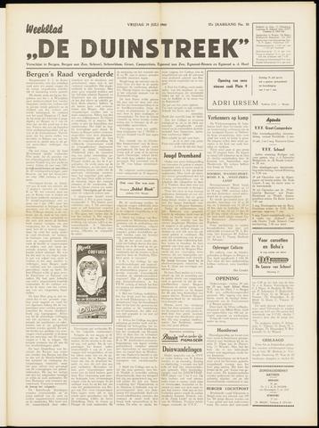 De Duinstreek 1960-07-29