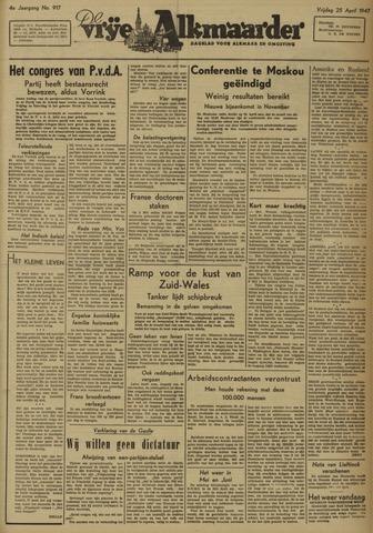 De Vrije Alkmaarder 1947-04-25