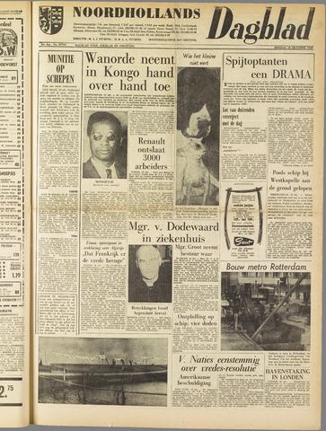 Noordhollands Dagblad : dagblad voor Alkmaar en omgeving 1960-10-18