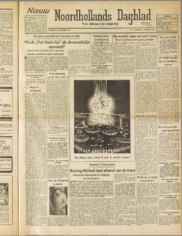 Nieuw Noordhollandsch Dagblad : voor Alkmaar en omgeving 1947-12-31