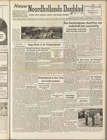 Nieuw Noordhollandsch Dagblad : voor Alkmaar en omgeving 1949-10-21
