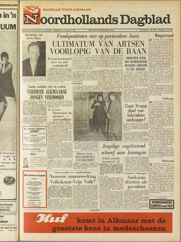 Noordhollands Dagblad : dagblad voor Alkmaar en omgeving 1967-03-11