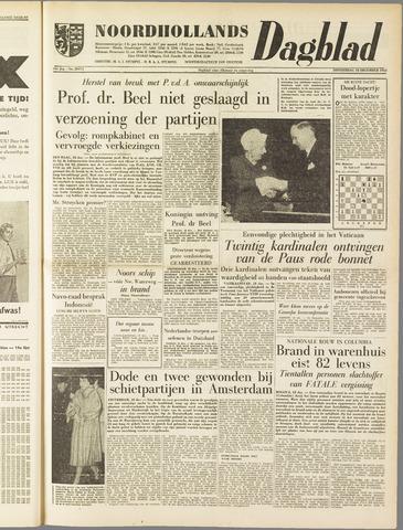 Noordhollands Dagblad : dagblad voor Alkmaar en omgeving 1958-12-18